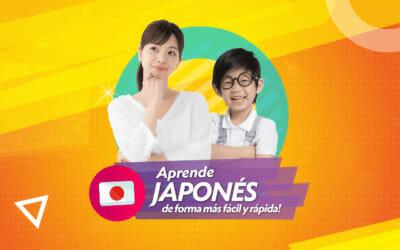 ¡Aprende japonés de forma más fácil y rápida!